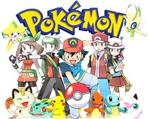 Alles over Pokemon?, kijk op Gameland.nl