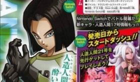 Android 17 Is the Next Dragon Ball FighterZ DLC