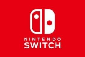Nintendo kondigt speciale Switch bundel aan met Fortnite